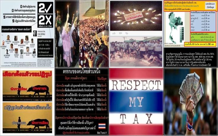 Respect-my-Vote vs Respect-my-Tax